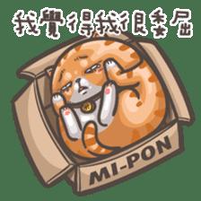 Mi-Pon IV sticker #13017314