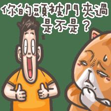 Mi-Pon IV sticker #13017315