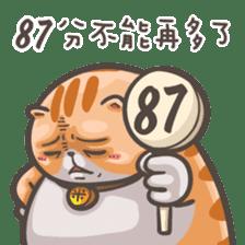 Mi-Pon IV sticker #13017316