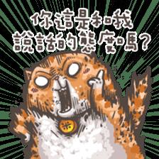 Mi-Pon IV sticker #13017321