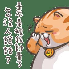 Mi-Pon IV sticker #13017330