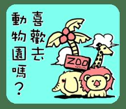 talking about sticker #13021549