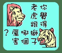 talking about sticker #13021564