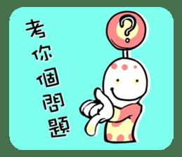 talking about sticker #13021568