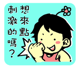 talking about sticker #13021569