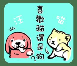 talking about sticker #13021573