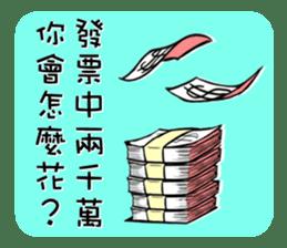talking about sticker #13021574