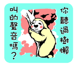 talking about sticker #13021579