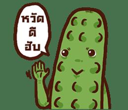 Taengkwa-Kung sticker #13025086