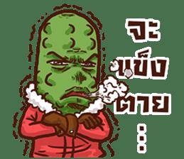 Taengkwa-Kung sticker #13025098