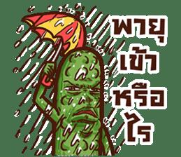 Taengkwa-Kung sticker #13025099