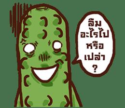 Taengkwa-Kung sticker #13025103