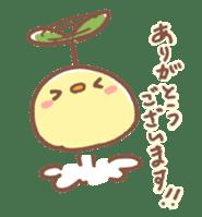 piyomame_Sticker sticker #13026984