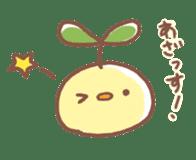 piyomame_Sticker sticker #13026985