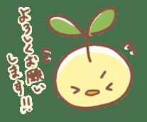 piyomame_Sticker sticker #13026987