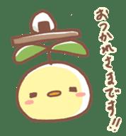 piyomame_Sticker sticker #13026990