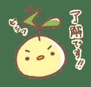 piyomame_Sticker sticker #13026993