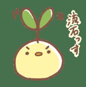 piyomame_Sticker sticker #13026997