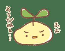 piyomame_Sticker sticker #13027003