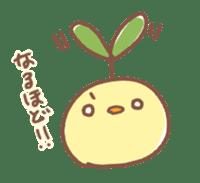 piyomame_Sticker sticker #13027005