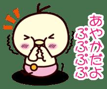 I am Ayaka sticker #13029944
