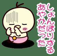 I am Ayaka sticker #13029945