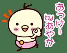 I am Ayaka sticker #13029947