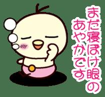 I am Ayaka sticker #13029956