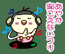 I am Ayaka sticker #13029964