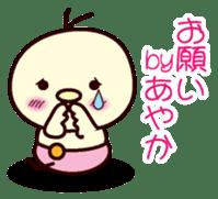 I am Ayaka sticker #13029965