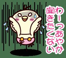 I am Ayaka sticker #13029969