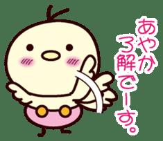 I am Ayaka sticker #13029970