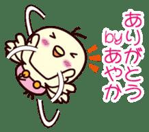 I am Ayaka sticker #13029973