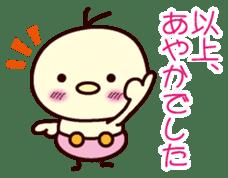 I am Ayaka sticker #13029980