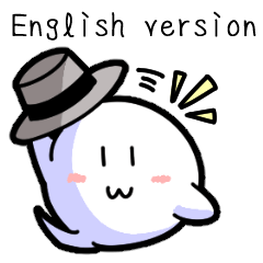 Cute & Mischievous ghost 3rd(Eng ver.)