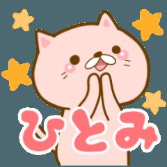 Pretty Hitomi sticker