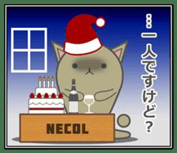 slime-cat Sticker[HW,Xmas,newyear] sticker #13044626