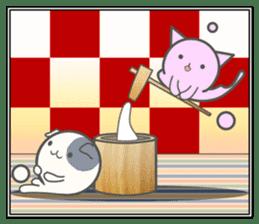 slime-cat Sticker[HW,Xmas,newyear] sticker #13044629