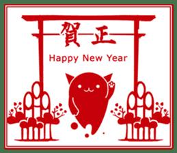 slime-cat Sticker[HW,Xmas,newyear] sticker #13044634