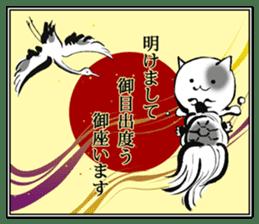 slime-cat Sticker[HW,Xmas,newyear] sticker #13044636