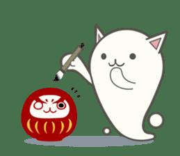 slime-cat Sticker[HW,Xmas,newyear] sticker #13044638