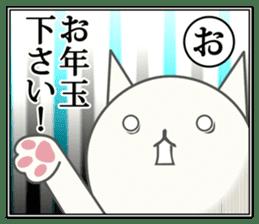 slime-cat Sticker[HW,Xmas,newyear] sticker #13044639