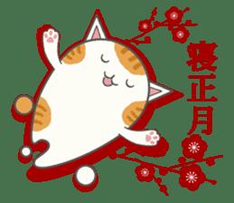 slime-cat Sticker[HW,Xmas,newyear] sticker #13044645