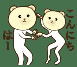 I am bear1 sticker #13044790