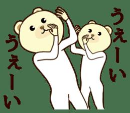 I am bear1 sticker #13044791