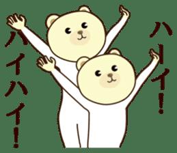 I am bear1 sticker #13044792