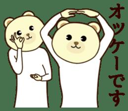 I am bear1 sticker #13044794