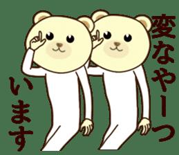 I am bear1 sticker #13044797