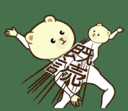 I am bear1 sticker #13044801
