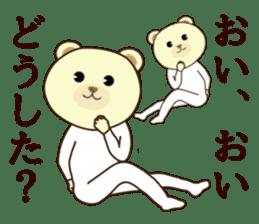 I am bear1 sticker #13044802